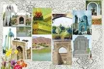 هفته های فرهنگی شهرستانها موجب رونق اقتصاد گردشگری است