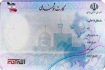 کارت ملی هوشمند برای 80 درصد از مردم کامیاران صادر شد