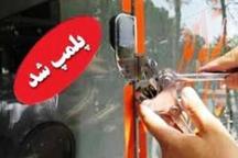 انبار نگهداری غیربهداشتی مواد غذایی در رشت پلمپ شد