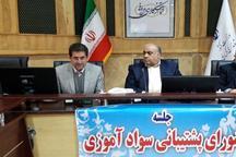مطالبات فرهنگیان استان بزودی پرداخت می شود