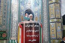 جلوگیری از انتشار انقلاب اسلامی مهمترین هدف استکبار جهانی است