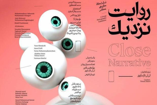 نمایشگاه عکس روایت نزدیک در بوشهر گشایش یافت