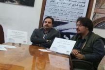 جشنواره بین المللی فیلم کوتاه بی کلام در قزوین برگزار می شود