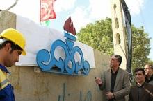 5 طرح گازرسانی در روستاهای تکاب به بهره برداری رسید