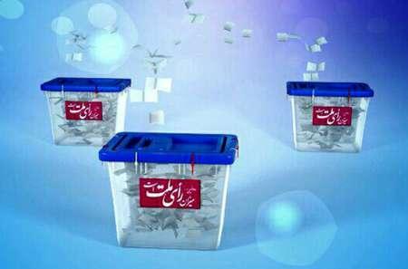 فرماندار: 234 نامزد انتخابات شوراهای اسلامی شهر و روستای ارومیه  ثبت نام کردند