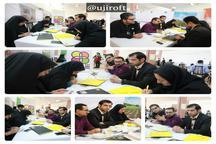 اولین نوآوردگاه تخصصی جنوب کرمان به میزبانی دانشگاه جیرفت