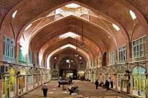 بازار تبریز در عید نوروز باز است