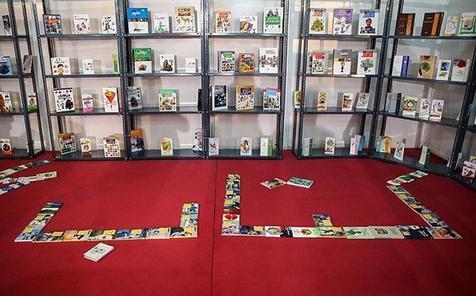 نحوه ثبتنام بن کارت نمایشگاه کتاب + شرایط