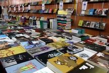 نمایشگاه کتاب چاراویماق گشایش یافت