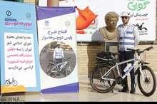 پلیس دوچرخه سوار در تهران + عکس