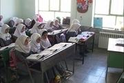 17 میلیارد ریال برای سیستم سرمایشی مدارس گچساران هزینه شد