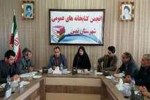 در زمان فعالیت دولت تدبیر 10 باب کتابخانه در استان اردبیل احداث شد