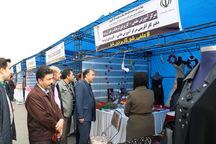 نمایشگاه اشتغال و کارآفرینی در ارومیه افتتاح شد