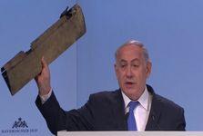 دلایل نمایش مضحک نتانیاهو علیه ایران در کنفرانس امنیتی مونیخ