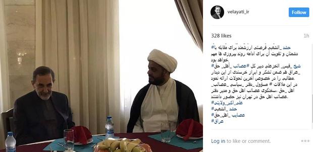 دیدار با شخصیت های برجسته سیاسی عصایب اهل حق عراق