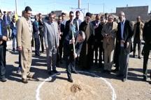 عملیات اجرایی 75 واحد مسکونی در بیرجند آغاز شد