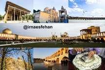 9 کمیته خدمت رسانی ویژه نوروز 97 در اصفهان تشکیل شد