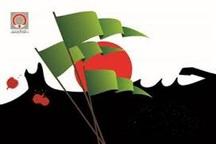 اجرای طرح نذرخون تا اربعین حسینی ادامه دارد