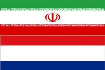 هلند سفیر خود در تهران را فراخواند