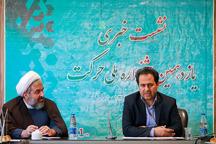 یازدهمین جشنواره ملی حرکت در اصفهان برگزار می شود