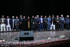 گزارش جماران از مراسم نکوداشت نخستین بانوی سفیر سیستان و بلوچستانی