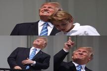 نگاه مستقیم ترامپ به خورشید در لحظه کسوف ! + تصویر