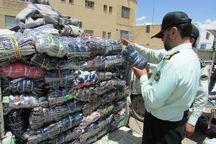 ۷۰۰ دست لباس خارجی قاچاق در سلسله کشف شد