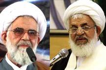 دعوت امام جمعه یزد و نماینده خبرگان رهبری از مردم برای حضور در مراسم دهم فروردین