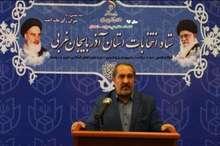 ثبت نام بیش از 10 هزار داوطلب در انتخابات شوراهای آذربایجان غربی