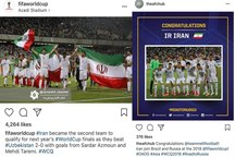 واکنش اینستاگرامی فیفا به صعود تیم ملی ایران به جام جهانی