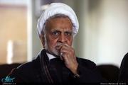 حجتی کرمانی: انقلاب احتیاج به یک شیمی درمانی همهجانبه دارد
