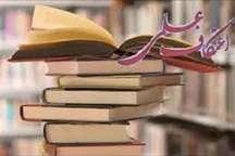 اعتکاف و رزمایش علمی در دانشگاه های جیرفت برگزار شد