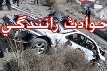 واژگونی خودرو در سقز یک کشته و 2 زخمی برجا گذاشت
