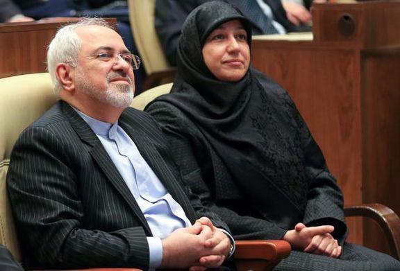 عذرخواهى ظریف و همسرش در پى اقدام شهردارى
