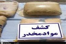 136 کیلوگرم تریاک در گردنه حسن آباد کشف شد