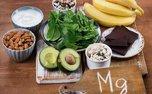 فهرستی از مواد خوراکی حاوی منیزیم