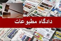 نهاد میانجیگری کیفری رسانه در استان تشکیل میشود