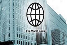 تخلیه فشار تحریمها بر اقتصاد ایران در سال آینده/ رشد اقتصادی 0.9 درصد برای ایران