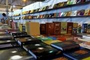 نمایشگاه کتاب مقاومت در دزفول گشایش یافت