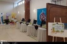 نخستین جشنواره غذا و دارو در مشهد افتتاح شد