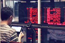 ۲۸ میلیون سهم در بورس سمنان معامله شد