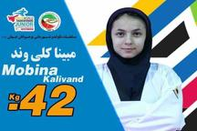 تکواندو کار البرزی مدال برنز مسابقات جهانی را کسب کرد