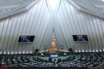 مجلس تا یازدهم تیر ماه جلسه علنی ندارد