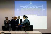 چهار قرارداد سرمایه گذاری در بندر چابهار امضا شد