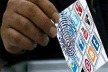 وقتی انتخابات در شبکههای مجازی برگزار میشود