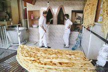 قیمت جدید نان در کاشان تعیین شد