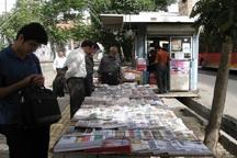 تیتر روزنامه های 15 آبان کهگیلویه و بویراحمد
