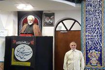 دستاوردهای انقلاب اسلامی قابل مذاکره نیست
