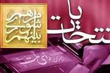 نام نویسی 2 هزار و 716 نفر برای انتخابات شوراهای شهر و روستای استان کرمانشاه