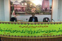 فرماندار لاهیجان: دولت همه توان خود را برای ساماندهی اقتصاد بکار گرفته است